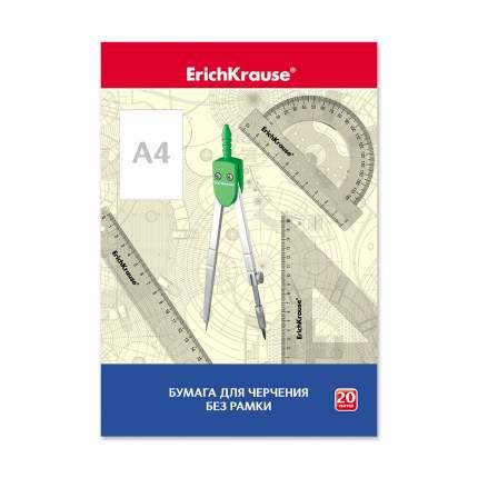 Бумага для черчения ErichKrause®, А4, 20 листов, без рамки