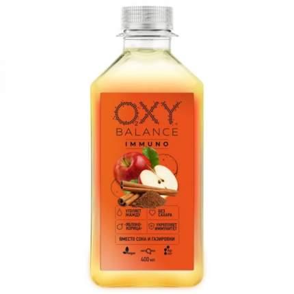 Напиток безалкогольный негазированный OXY BALANCE ИММУНО яблоко-корица 400 мл.