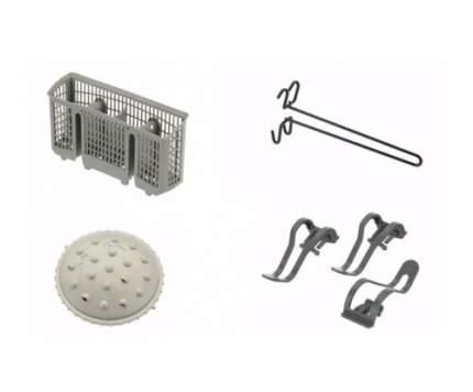 Набор аксессуаров Bosch 00468164 для посудомоечных машин