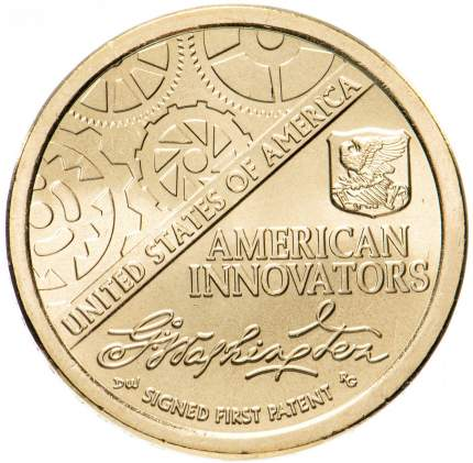 Монета 1 доллар США. Серия: Американские инновации - Первый патент. 2018 год. UNC