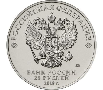 Подарочный набор юбилейных монет 2019 9шт номинал 25руб Оружие Великой Победы выпуск 1 UNC