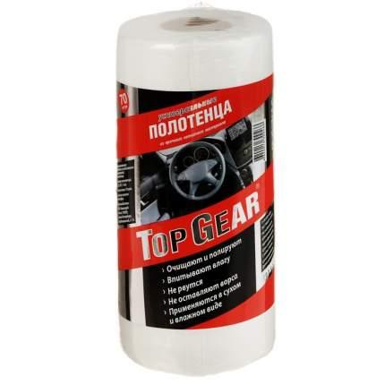 Полотенца Универсальные Top Gear 70 Шт. В Рулоне 30046 Top Gear 30046