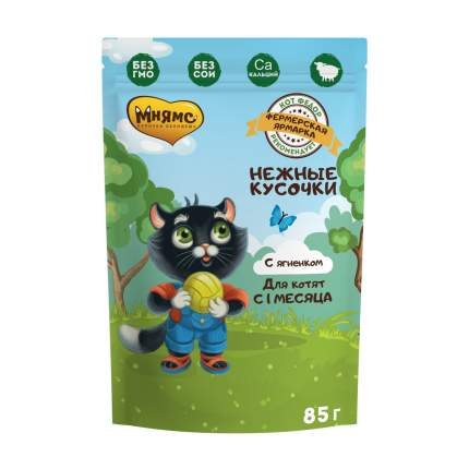 Влажный корм для котят Мнямс Фермерская ярмарка, ягненок, 14шт, 85г
