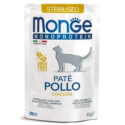 Влажный корм для кошек Monge  Cat Monoprotein, для стерилизованных, курица, 14шт, 85г