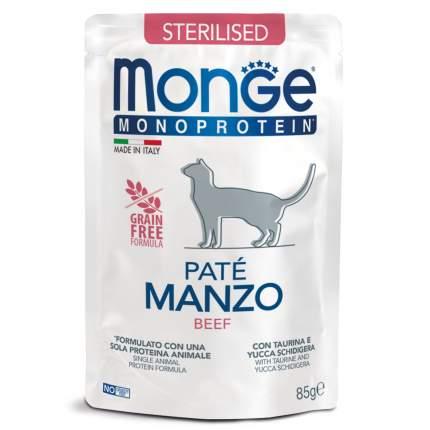 Влажный корм для кошек Monge  Cat Monoprotein, для стерилизованных, говядина, 14шт, 85г