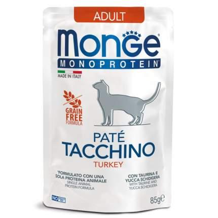Влажный корм для кошек Monge  Cat Monoprotein, индейка, 14шт, 85г