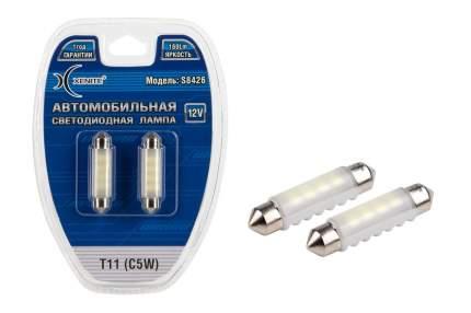 Светодиодные лампы Xenite S8426 12V(T11/C5W) блистер 2 шт