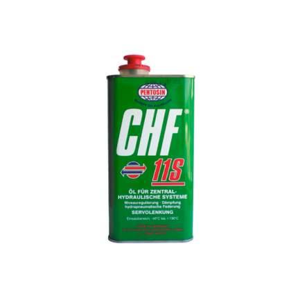 Гидравлическое масло Pentosin CHF 11S Central Hydraulic Fluid 1л