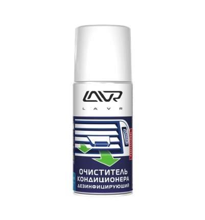 Очиститель кондиционера LAVR  дезинфицирующий210мл