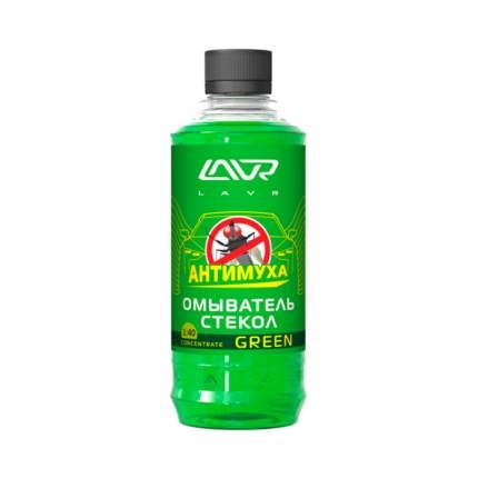 Омыватель стёкол LAVR Concentrate Green Анти Муха 330мл