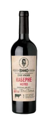 Вино КабернеМерло Гастроном. кр.сух.0,75