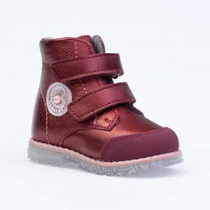 Ботинки для девочек Котофей 152288-31 р.23