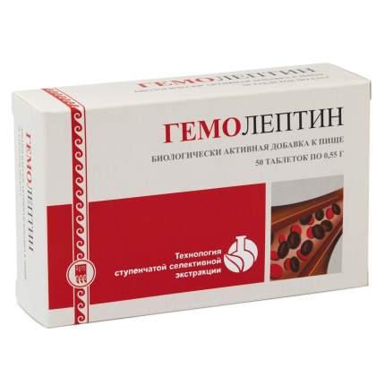 Гемолептин Апифарм для улучшения кроветворения и свертывания крови таблетки 50 шт.