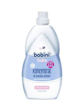 Смягчитель-концентрат для полоскания детской одежды BOBINIBABY 0+, 2 кг