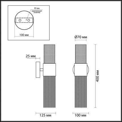 Бра G9 2*5W 220V PERLA (4631/2W HALL ODL20 347 серебристый/стекло/металл.цепочки)