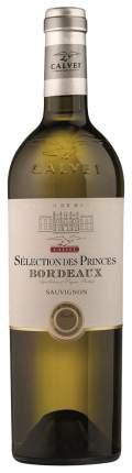 Вино Кальве Сел. де Принс бел.сух. 0,75