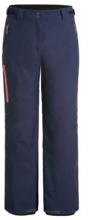 Спортивные брюки IcePeak Colusa, dark blue, 44 EU