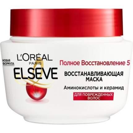 Маска для волос L'Oreal Paris Elseve, Полное восстановление 5, 300 мл