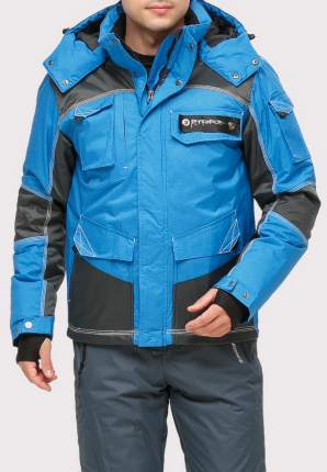Куртка MTForce 1912, синяя, 48 RU