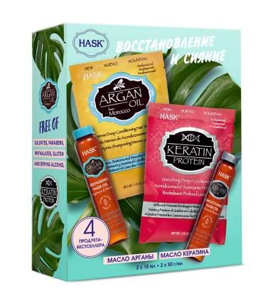 Набор масок HASK для восстановления и сияния волос Restoration & Radiance Set