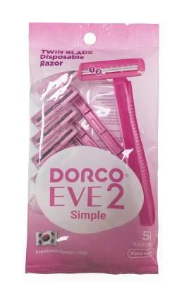 Станок для бритья DORCO Eve 2 Simple 5шт