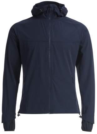 Куртка Gri Джеди 2.0 M, темно-синяя, S