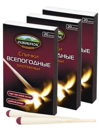 Спички охотничьи Пикничок 401-851/3 20 шт. в упаковке