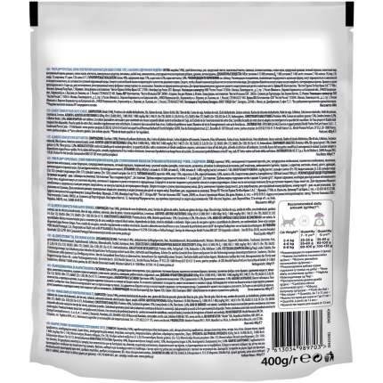 Сухой корм для кошек PRO PLAN Sterilised Senior 7+, индейка, 0,4кг