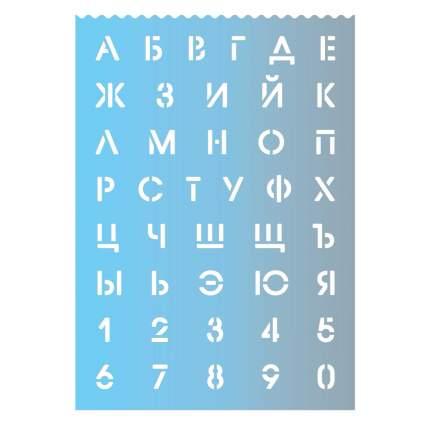 Трафарет 56330/ 50 ГРАДИЕНТ Феникс+