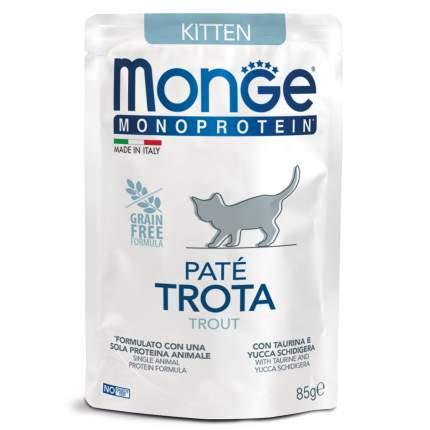 Влажный корм для котят Monge Cat Monoprotein, форель, 14шт, 85г