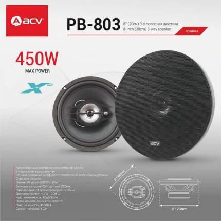 Автомобильные колонки ACV PB-803 (31976)