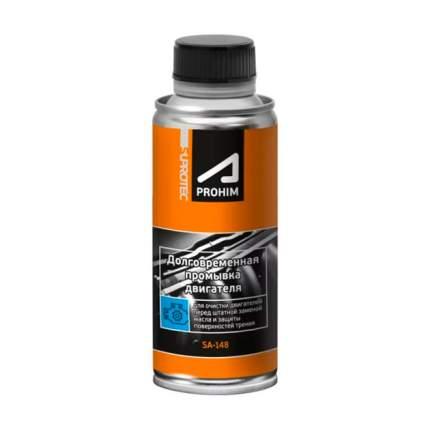 Долговременная промывка двигателя СУПРОТЕК А-Прохим, мягко растворяет загрязнения, 285 мл.