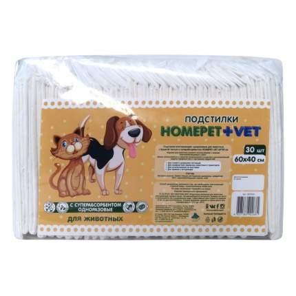 Пеленки для домашних животных HOMEPET VET 40 x 60см 30шт