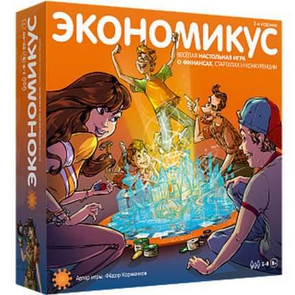 Настольная игра Экономикус, 3-е издание Экономикус