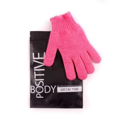Антицеллюлитная массажная перчатка Body Positive эффект гладкости!, 1 шт