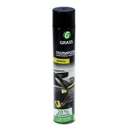 Полироль Пластика Dashboard Clener Grass Лимон 750мл GraSS 120107-1