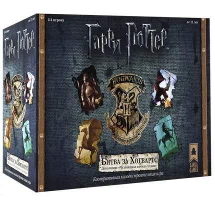 Настольная игра Гарри Поттер. Чудовищная коробка чудовищ (дополнение) Lavka Games