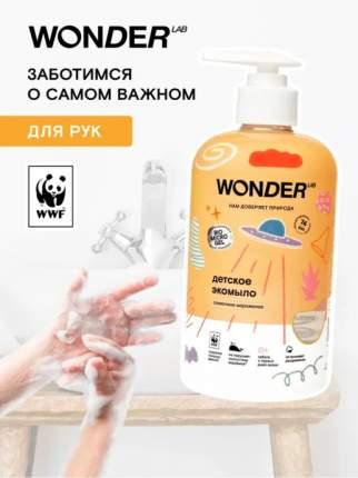 Жидкое мыло для детей WONDER LAB сливочное мороженое Детское мыло 500 мл WL500LQS24IC