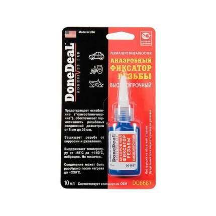 Фиксатор Резьбы Высокопрочный Красный 10мл Dd6687 Dw5210 DoneDeal DD6687