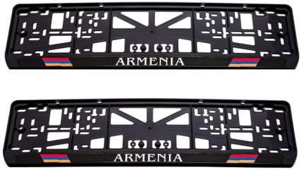 Рамки номерного знака RTM ARMENIA, пластиковые, 2 рамки, 4 хромированных самореза
