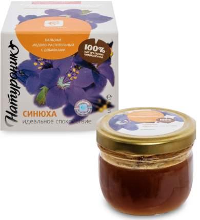 Бальзам Натуроник медово-растительный синюха 100 г