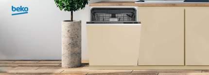 Встраиваемая посудомоечная машина Beko DIN48430
