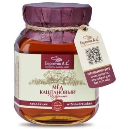 """Мёд натуральный """"Каштановый"""" Берестов А.С., коллекция Избранное, 500 г"""