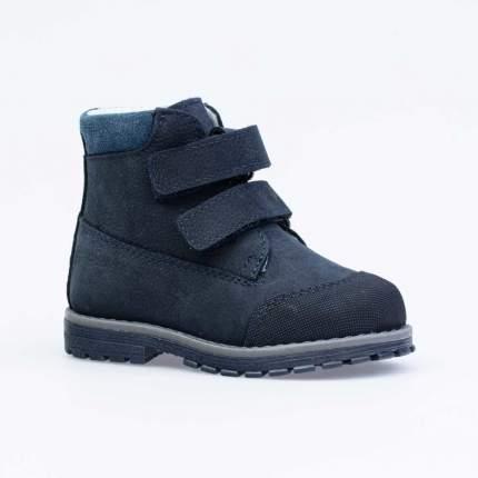 Ботинки для мальчиков Котофей 152274-21 р.23