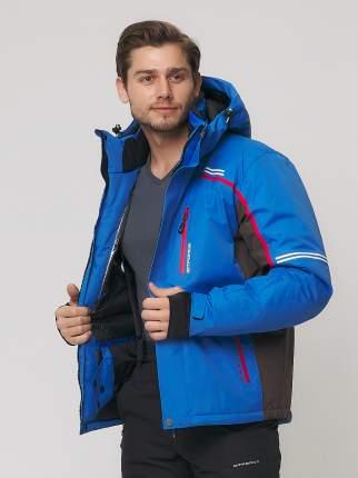 Мужская зимняя горнолыжная куртка MTFORCE 1971Gl