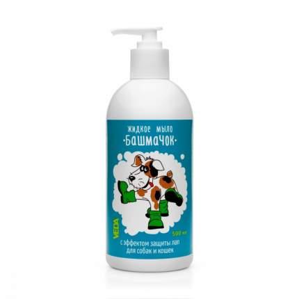 Жидкое мыло для собак и кошек ВЕДА Башмачок для лап 500мл