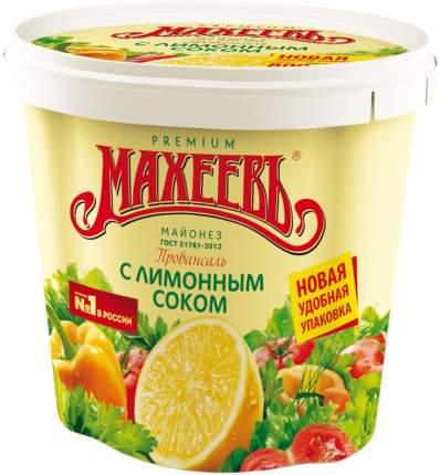 Майонез Махеевъ Провансаль с лимонным соком 67%, 400 мл