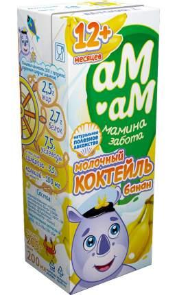 Бзмж мол.коктейль ам-ам банан 2,5% т/п 205г