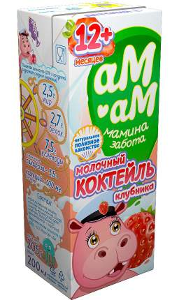 Коктейль Ам-Ам молочный с клубникой 2,5%, 205 г БЗМЖ