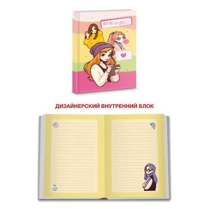 Книга для записей Unnika Land Личный дневник. Дизайн 3 А6,48 ЕТИФ648318